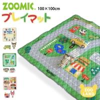 zooland(ズーランド)のファッション雑貨/おもちゃ・フィギュア