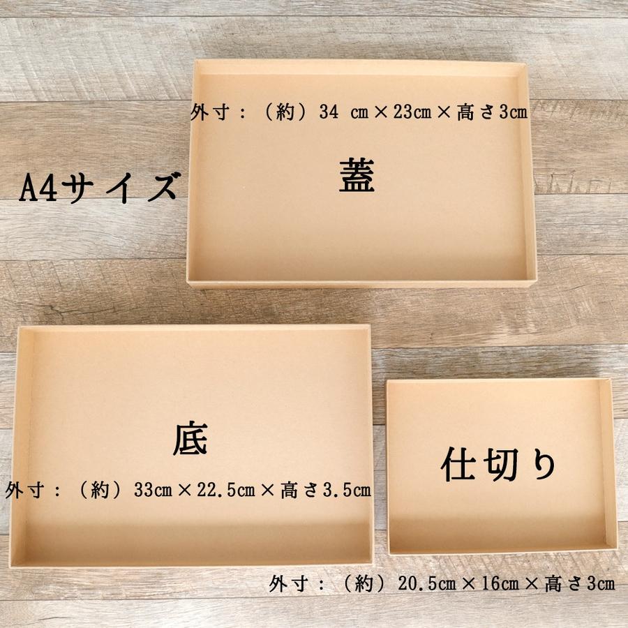 お道具箱 大人のお道具箱 おどうぐばこ 4