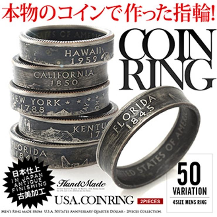 ◆r0767●東部20州販売ページ 本物のコインを使用したクォーターコインリング | 2PIECES | 詳細画像1