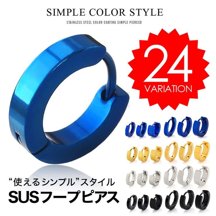 ◆spi0064●バラ売り 「使えるシンプル」ステンレスピアス | 2PIECES  | 詳細画像1