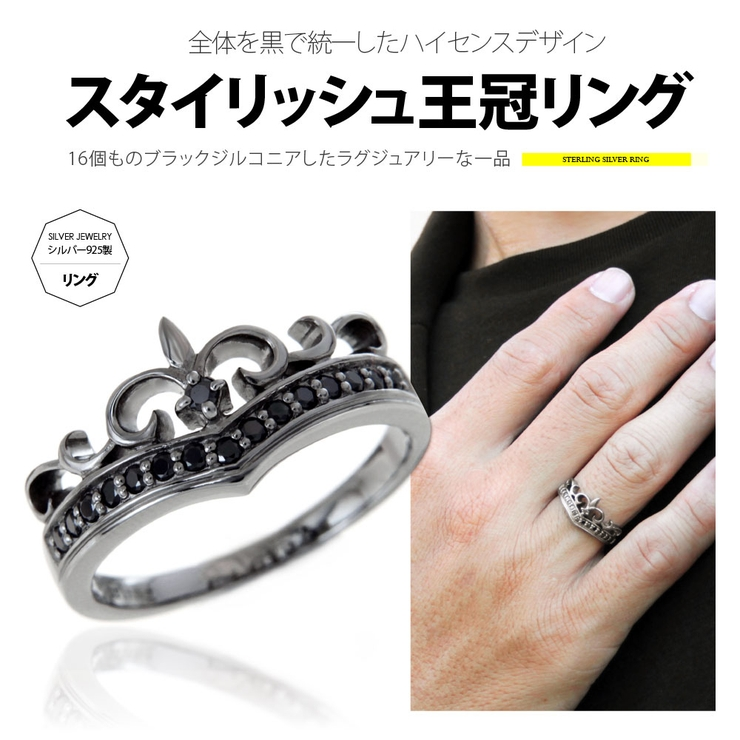 ◆r0823 スタイリッシュ王冠リング   2PIECES   詳細画像1