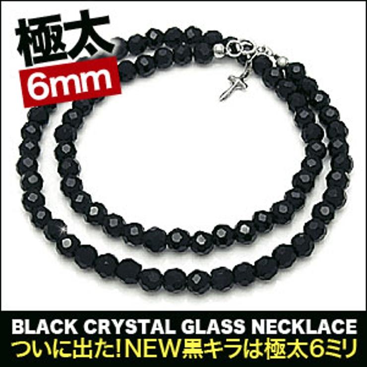 ◆pe1637 6ミリの極太黒キラネックレス   2PIECES   詳細画像1