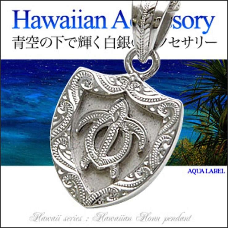 ◆pe1717●c0040 50cmチェーン付き Hawaiian | 2PIECES | 詳細画像1