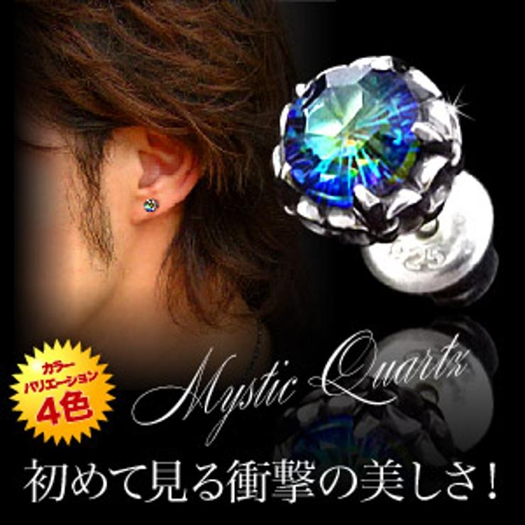 ◆pi0401●バラ売り 5つのフレアで抱えた虹色の輝き!   2PIECES   詳細画像1
