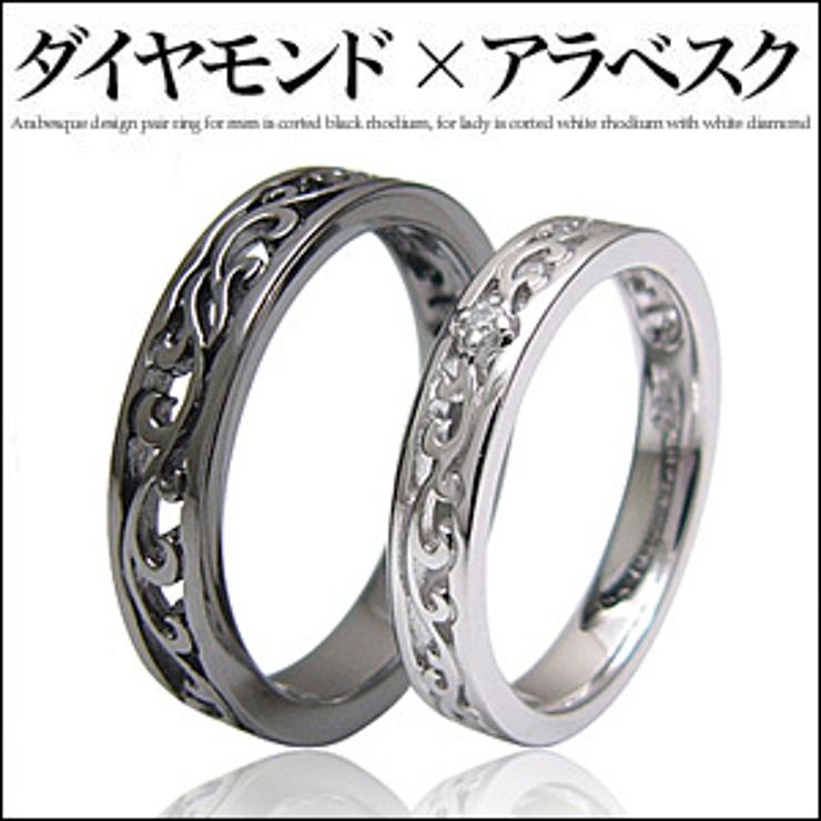 ◆r0578 ペア売り ダイヤモンドも輝く純銀ペアリング   2PIECES    詳細画像1