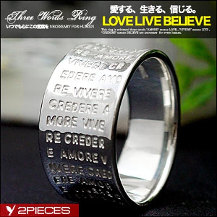 ◆r0600 いつも心に持ち続けたい言葉を指輪に | 2PIECES | 詳細画像1