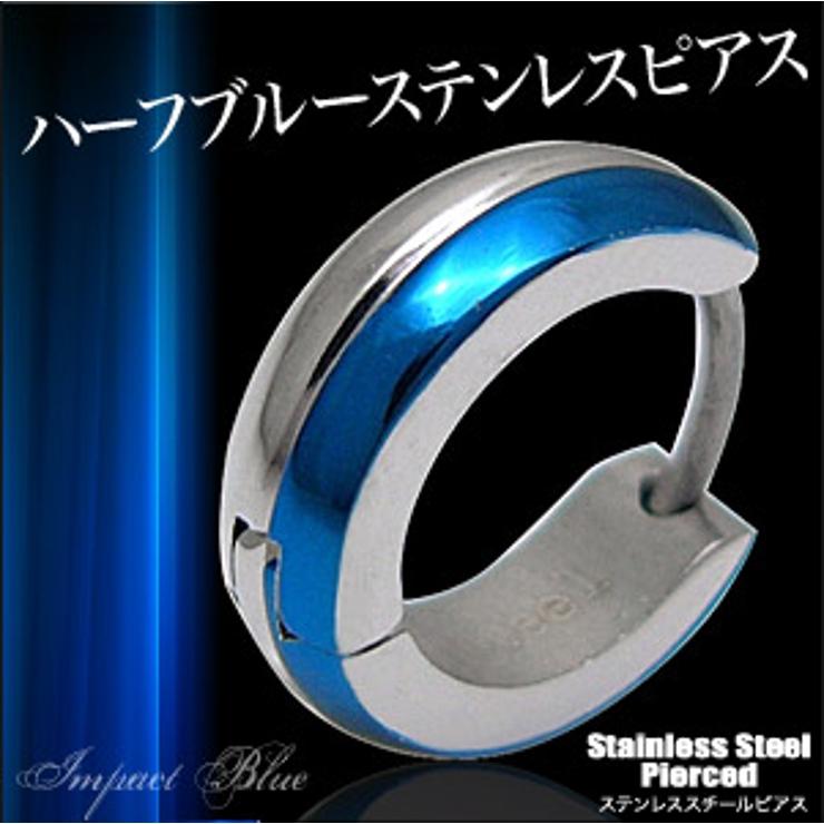 spi0050 バラ売り カーヴィーラインが耳元を優しい印象へ!ブルー×シルバー   2PIECES   詳細画像1