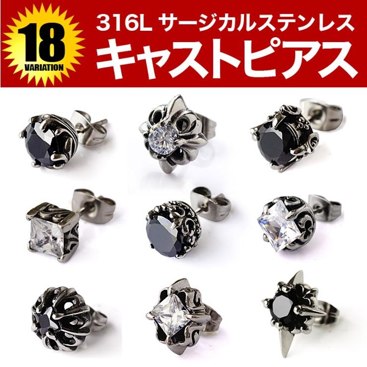 ◆spi0053●全18種類 316Lサージカルステンレスキャストピアス | 2PIECES | 詳細画像1