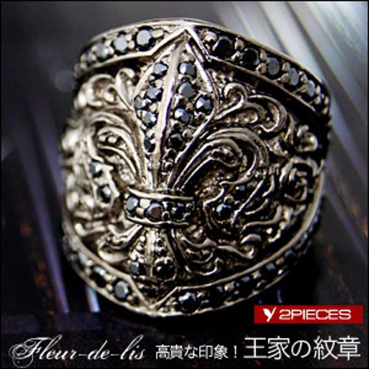 ■bssri0019■高貴な印象を指に!王家の紋章 ユリの紋章 | 2PIECES | 詳細画像1