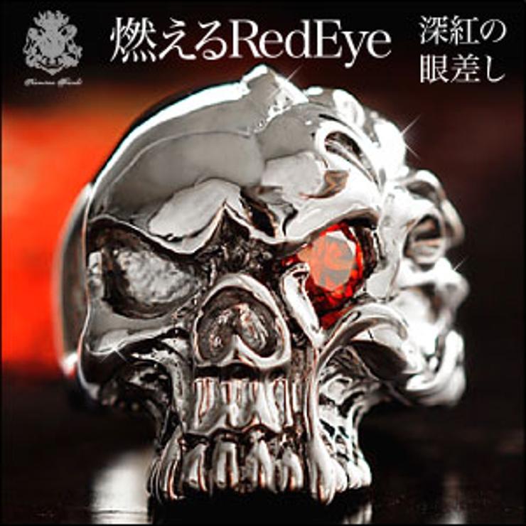 ◆bssri0020 燃えるRedEye 深紅の眼差しスカルリング!   2PIECES   詳細画像1