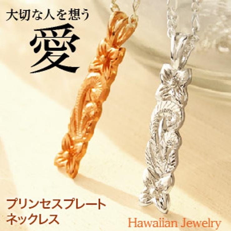 ◆pe1832●チェーン付き Hawaiian   2PIECES    詳細画像1