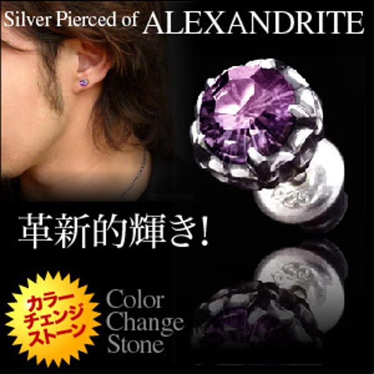 ◆pi0412●バラ売り 5つのフレアで抱えた革新的輝き!ALEXANDRITE | 2PIECES | 詳細画像1