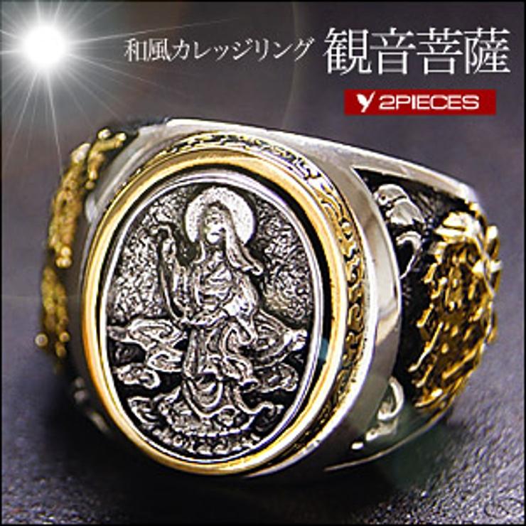 ◆r0614 観音菩薩の和柄最強カレッジ | 2PIECES | 詳細画像1