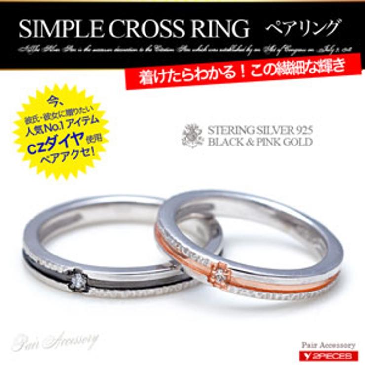 ◆r0658 pair 細身シンプルクロス | 2PIECES  | 詳細画像1