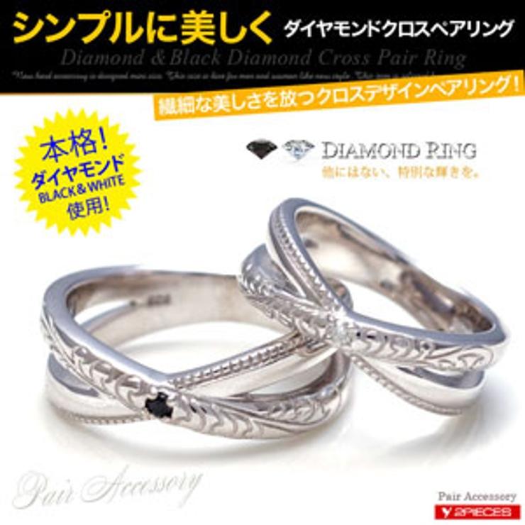 ◆r0661 pair シンプルに美しくダイヤモンドクロスペアリング●   2PIECES    詳細画像1