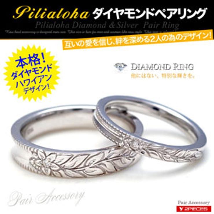 ◆r0662 pair Pilialoha   2PIECES    詳細画像1