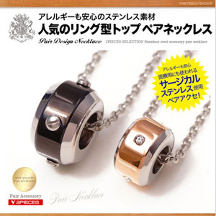 ◆spe0258 pair シンプルなリング型トップ | 2PIECES  | 詳細画像1