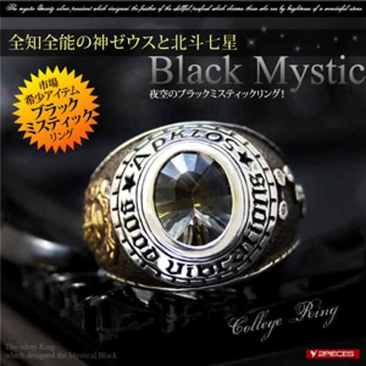 ◆r0669 全知全能の神ゼウスと北斗七星夜空のブラックミスティックリング! | 2PIECES | 詳細画像1