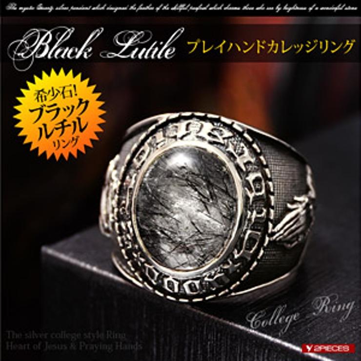 ◆r0670 希少石ブラックルチル!プレイハンドカレッジリング   2PIECES   詳細画像1