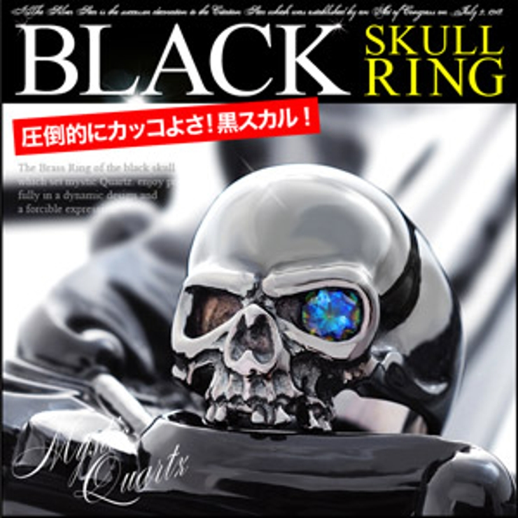 ◆r0688 魅惑の瞳ブラックスカルリング | 2PIECES | 詳細画像1