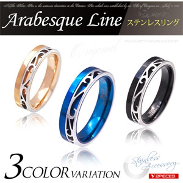 ◆sr0132 美しいアラベスクラインステンレスリング | 2PIECES  | 詳細画像1