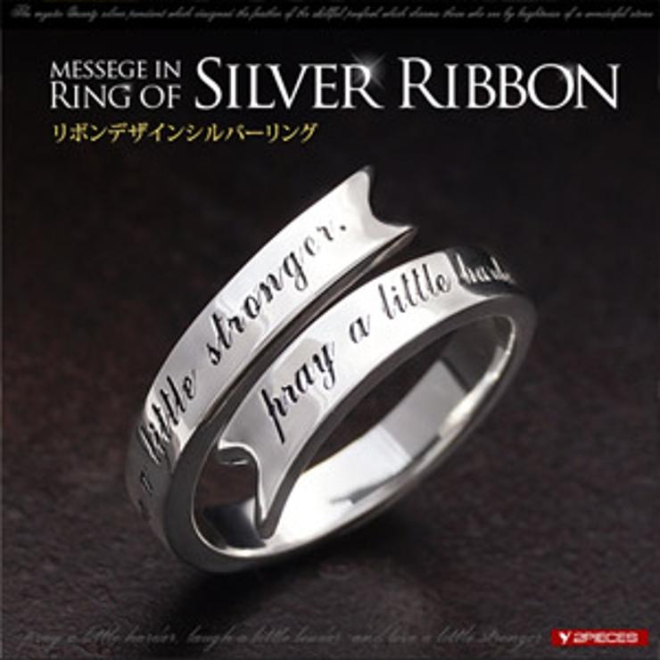 ◆r0701●フリーサイズ 螺旋に巻きつくリボンデザインリング | 2PIECES | 詳細画像1