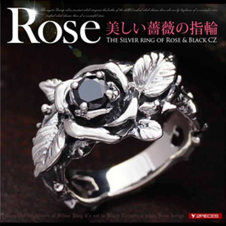 ◆r0704 繊細な美ハード咲き誇るローズリング | 2PIECES  | 詳細画像1