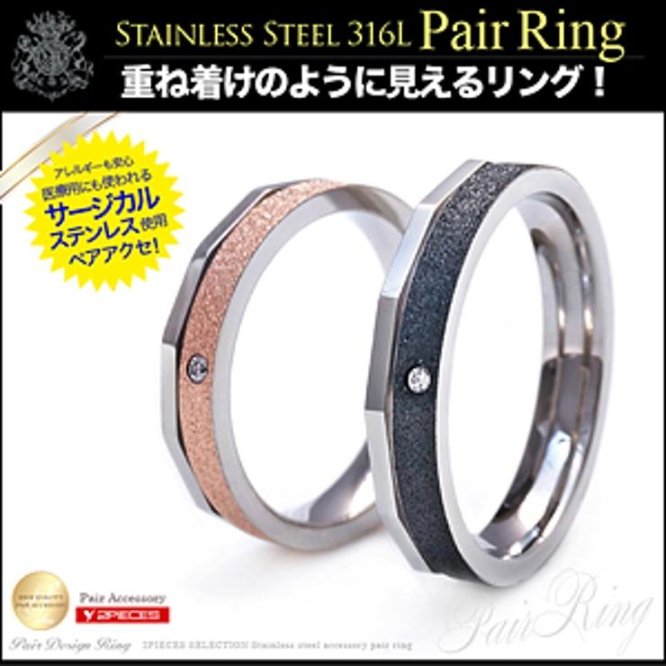 ◆sr0138 pair●BOX付きペアセット   2PIECES    詳細画像1