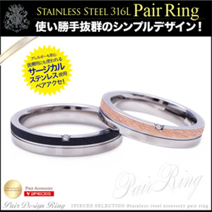 ◆sr0140 pair●BOX付きペアセット | 2PIECES  | 詳細画像1