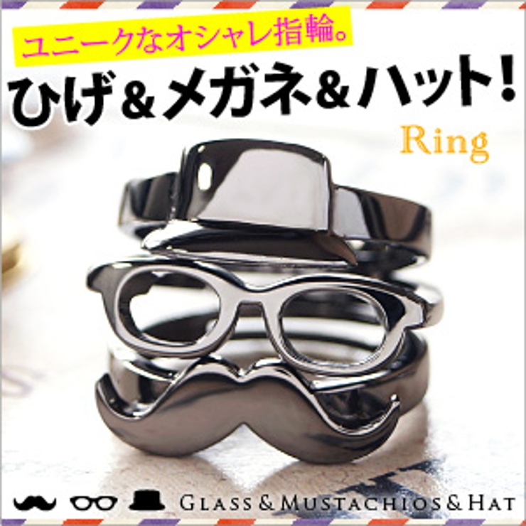 ◆r0694●フリーサイズ ユニークなオシャレ指輪メガネ&ヒゲ&ハットリング! | 2PIECES  | 詳細画像1