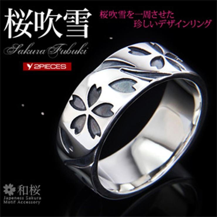 ◆r0720 男の指元に舞う桜吹雪メンズシルバーリング   2PIECES   詳細画像1