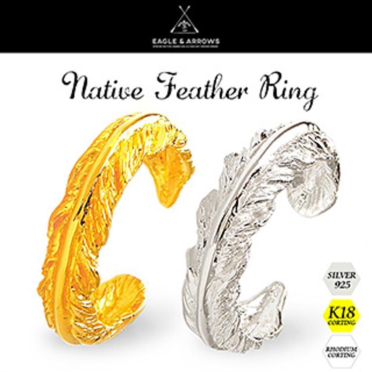 ◆r0749●フリーサイズ 黄金と白銀の煌きイーグルフェザーネイティブリング   2PIECES    詳細画像1