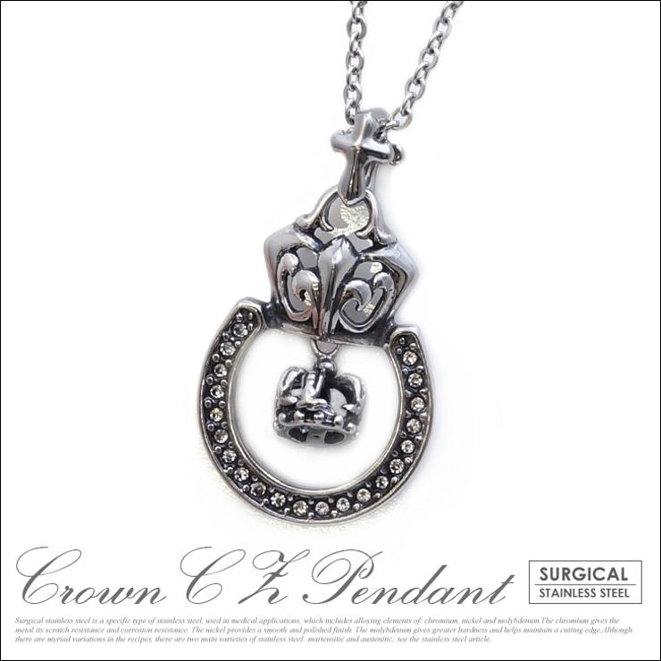 ◆クラウンペンダント◆ジュエリー アクセサリー 王冠   2PIECES   詳細画像1
