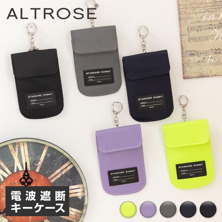 キーケース レディース 電波遮断キーケース | ALTROSE | 詳細画像1