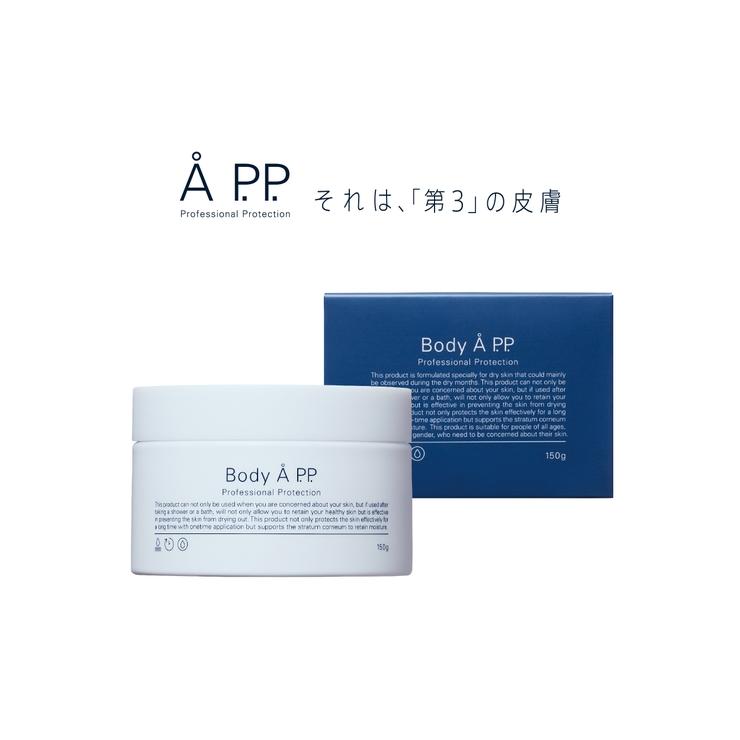 A P.P.のボディケア・ヘアケア・香水/ボディクリーム   詳細画像