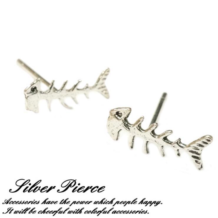 ごちそうさまでした!骨だけになったお魚のスタッドピアス アクセサリー | YUKATANゆかたん | 詳細画像1