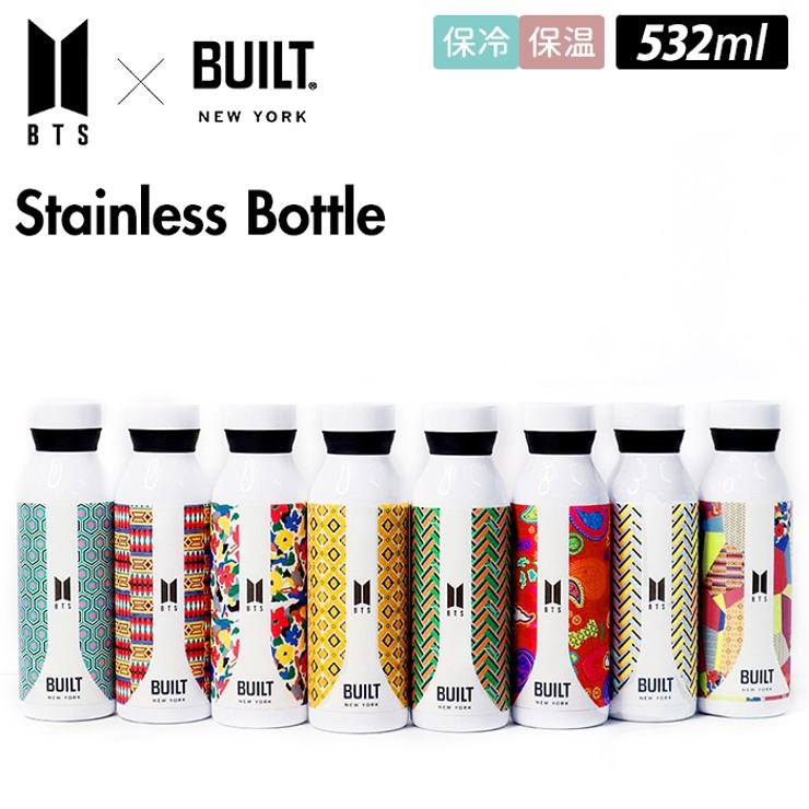 BTS×BUILT ステンレスボトル 532ml   BACKYARD FAMILY   詳細画像1