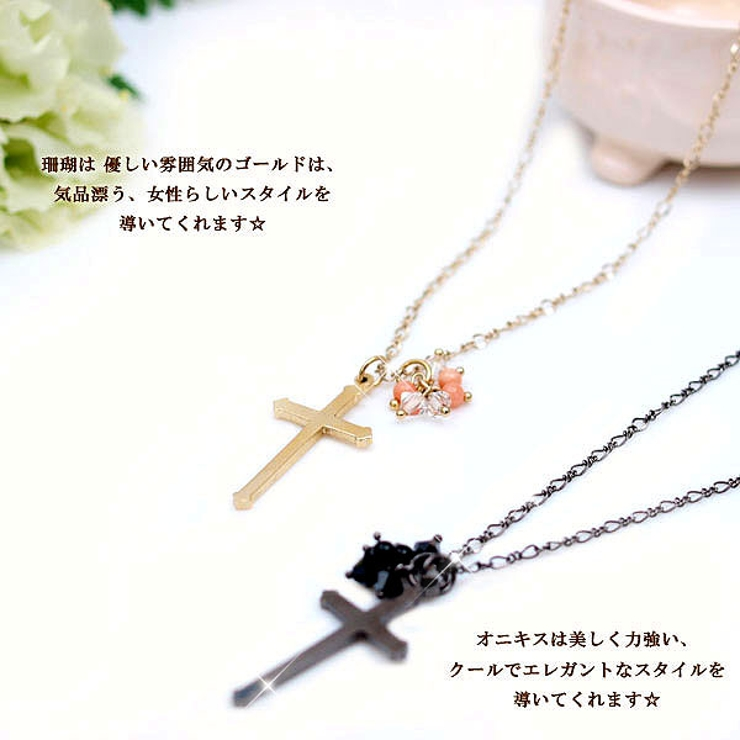 ■日本製■2WAY!洗練されたオシャレなクロスネックレス!   詳細画像