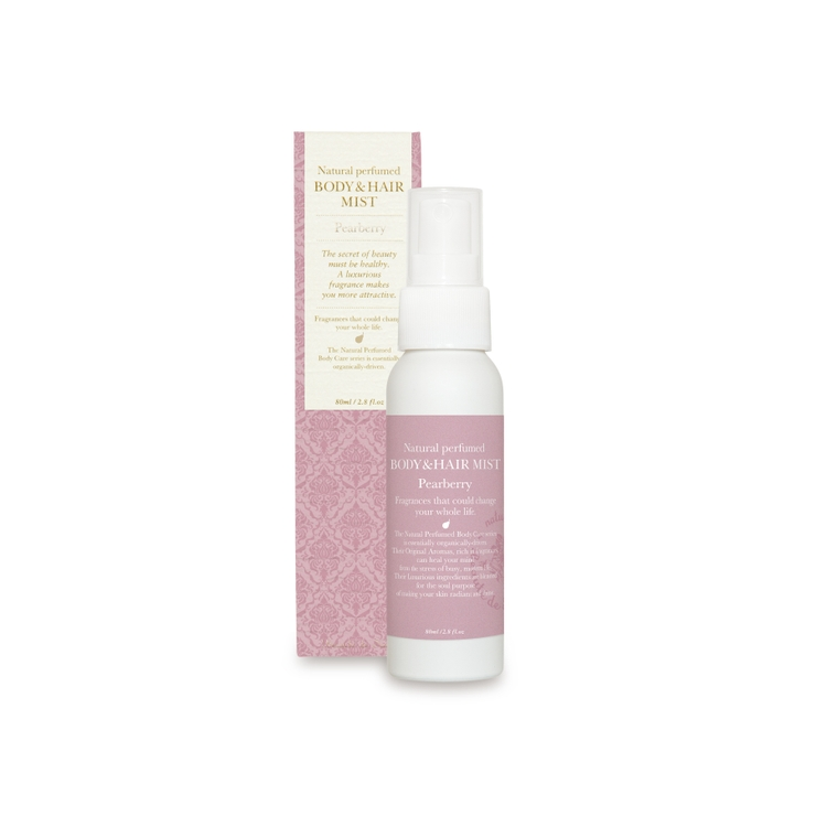 Beaute de Saeのボディケア・ヘアケア・香水/香水・フレグランス | 詳細画像
