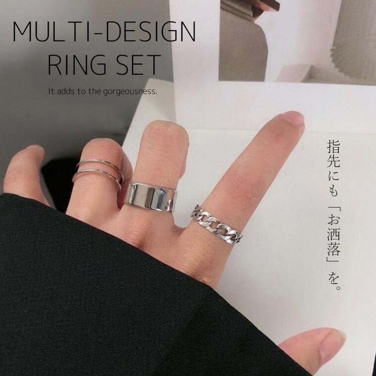 Bifrostのアクセサリー/リング・指輪   詳細画像