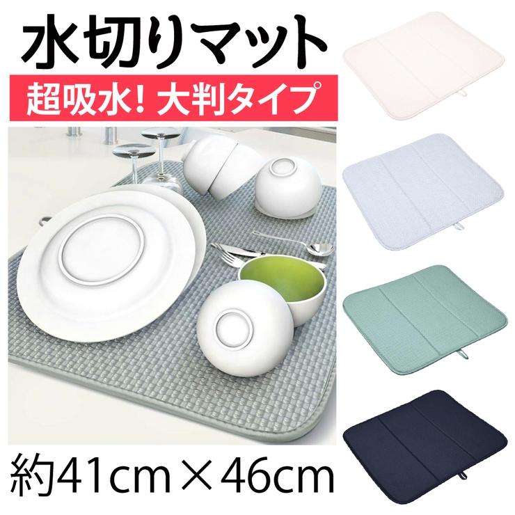 Blue styleの食器・キッチン用品/食器(皿・茶碗など) | 詳細画像