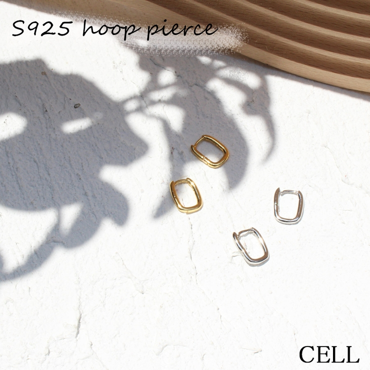 C7510 ACC S925 シンプルスモールフープピアス   CELL   詳細画像1