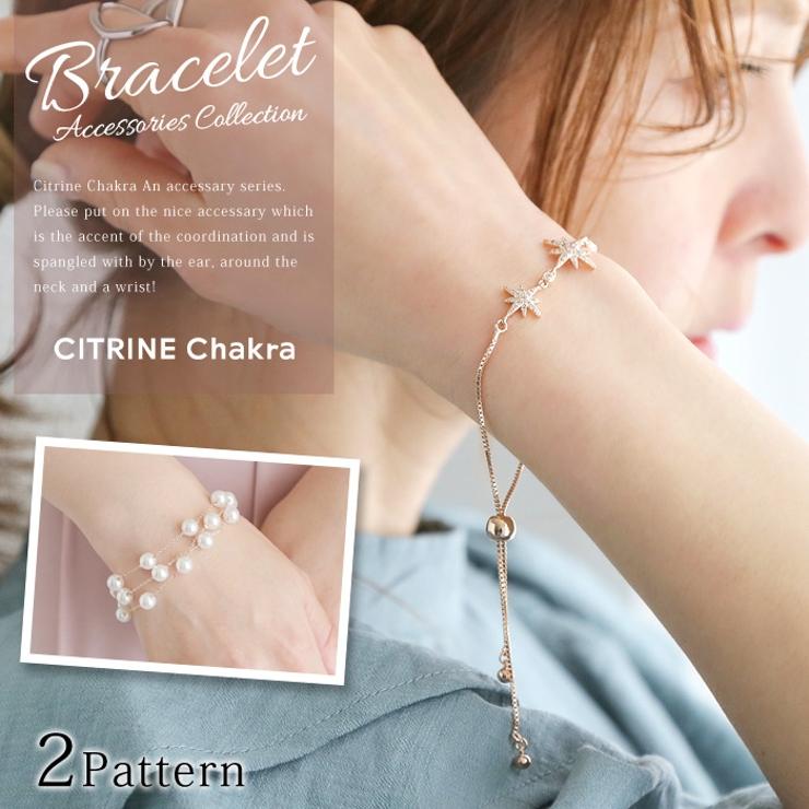CITRINE Chakraのアクセサリー/ブレスレット・バングル   詳細画像