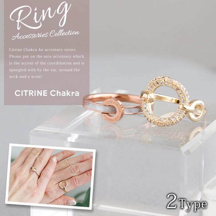 CITRINE Chakraのアクセサリー/リング・指輪   詳細画像