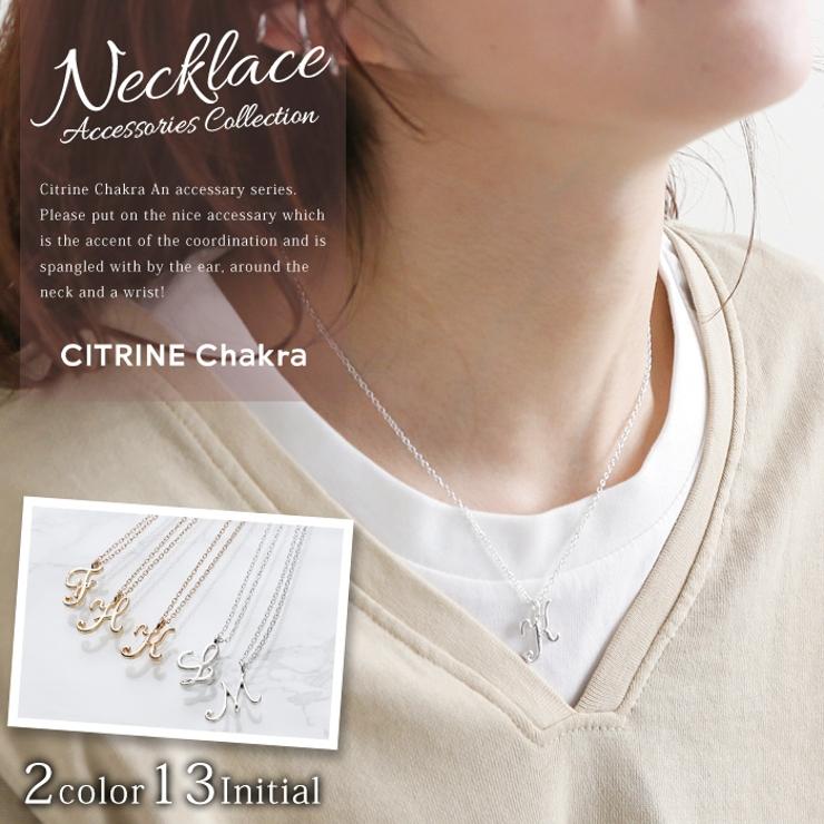 CITRINE Chakraのアクセサリー/ネックレス | 詳細画像
