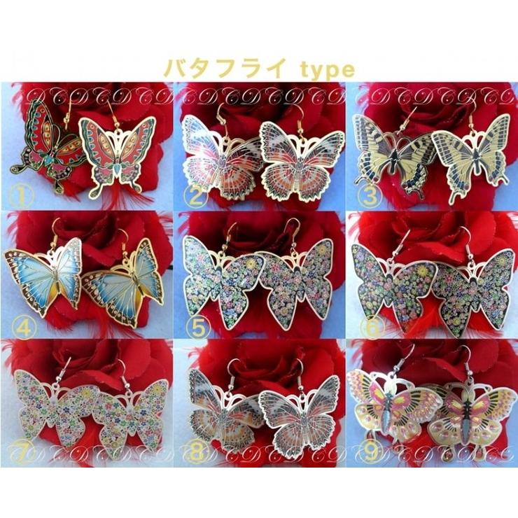 目の引く華やかなアジアンピアスバタフライ蝶しずくフラワーモチーフ存在感抜群のお洒落なデザインピアス | 詳細画像