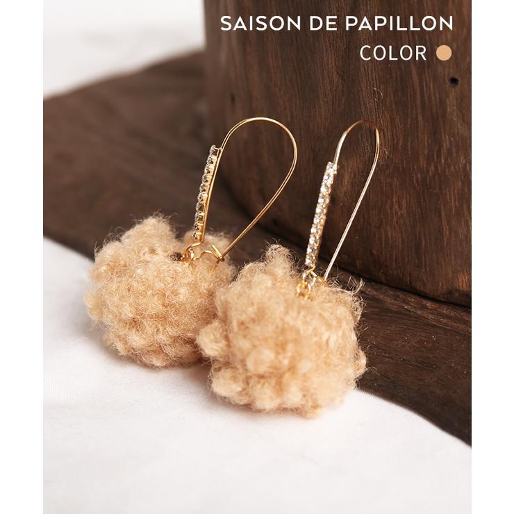 SAISON DE PAPILLON のアクセサリー/ピアス   詳細画像