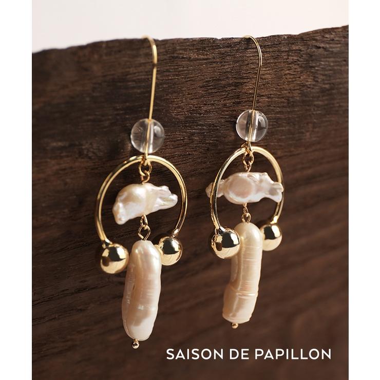 SAISON DE PAPILLON のアクセサリー/ピアス | 詳細画像