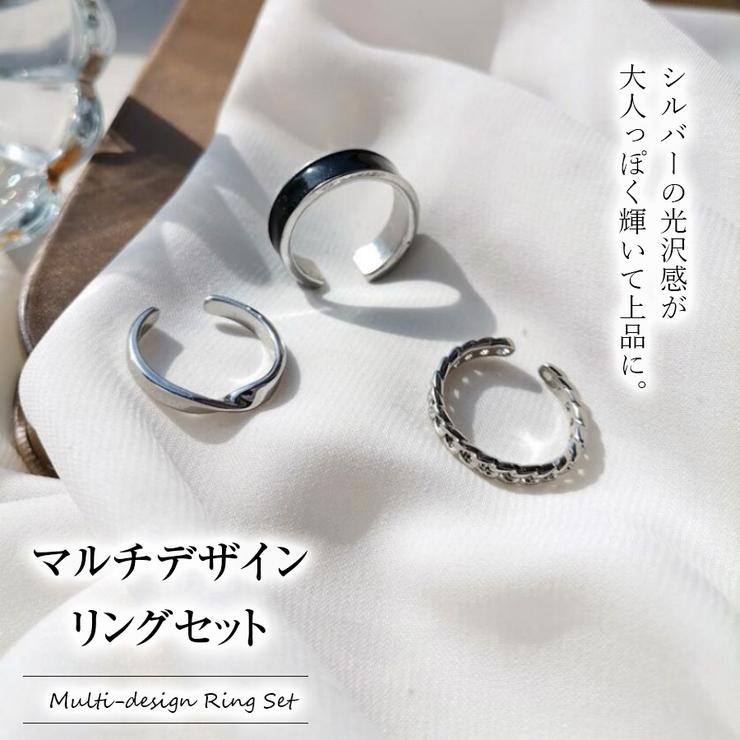 Girly Dollのアクセサリー/リング・指輪   詳細画像