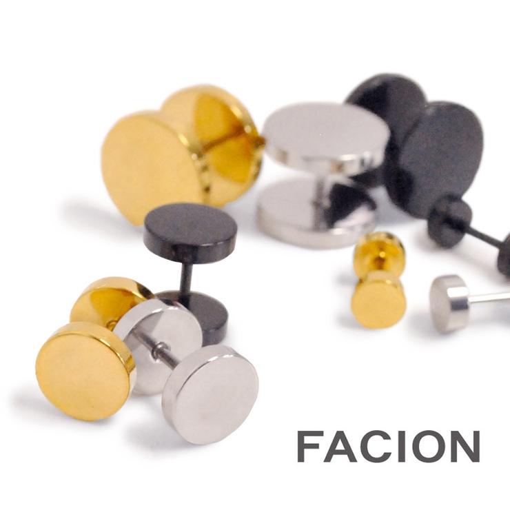 FACIONのアクセサリー/ピアス | 詳細画像